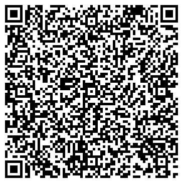 QR-код с контактной информацией организации ОАО БОРОВИЧЕСКИЙ ЗАВОД ЖЕЛЕЗОБЕТОННЫХ ИЗДЕЛИЙ