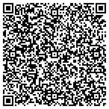 QR-код с контактной информацией организации ЗАО БОРОВИЧСКИЙ КОМБИНАТ СТРОИТЕЛЬНЫХ МАТЕРИАЛОВ