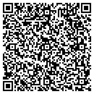 QR-код с контактной информацией организации СМУ-94