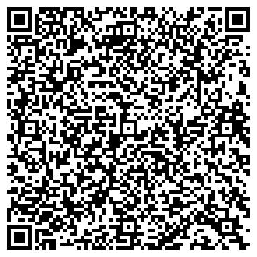 QR-код с контактной информацией организации ДЛЯ ВАС ГАЗЕТА