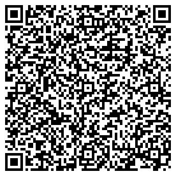 QR-код с контактной информацией организации ГУП БОРОВИЧСКАЯ ТИПОГРАФИЯ