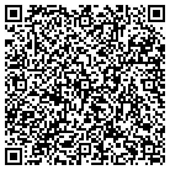 QR-код с контактной информацией организации ООО БОРОВИЧСКОЕ ЗВЕРОХОЗЯЙСТВО