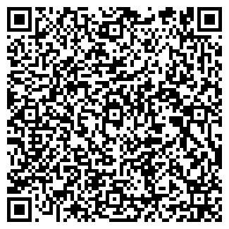 QR-код с контактной информацией организации ЗАО СИЛУЭТ