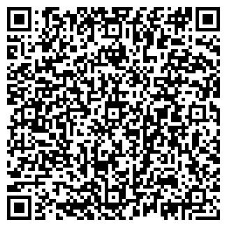 QR-код с контактной информацией организации ООО ИНВЕНЦЕН