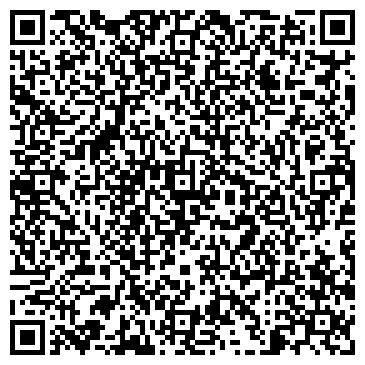 QR-код с контактной информацией организации БОРОВИЧСКИЙ МОЛОЧНЫЙ ЗАВОД, ОАО