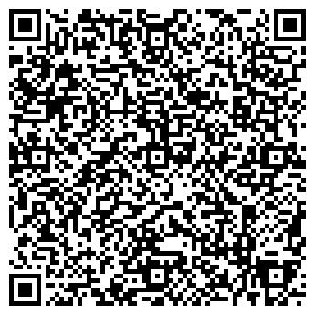QR-код с контактной информацией организации ООО «СОЛИД»