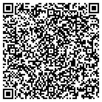 QR-код с контактной информацией организации ПОДАРОЧНЫЙ МАГАЗИН