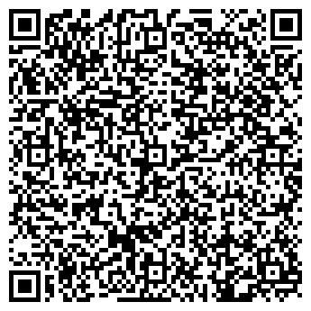 QR-код с контактной информацией организации БОРОВИЧСКИЙ ЛЕСХОЗ, ФГУ
