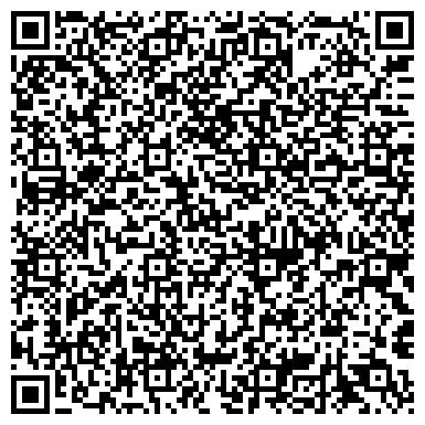 QR-код с контактной информацией организации ВОЗРОЖДЕНИЕ МОЛОЧНЫЙ ЗАВОД, ООО