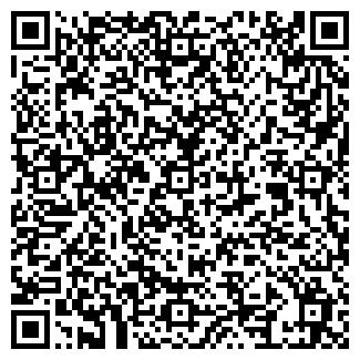 QR-код с контактной информацией организации ГАЛИЧИ