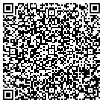 QR-код с контактной информацией организации ПИРОС ООО БАЗА ОТДЫХА