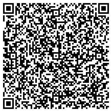 QR-код с контактной информацией организации БОРОВИЧСКИЙ МЯСОКОМБИНАТ, ЗАО