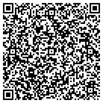 QR-код с контактной информацией организации УФИМЦЕВ В. А., ЧП