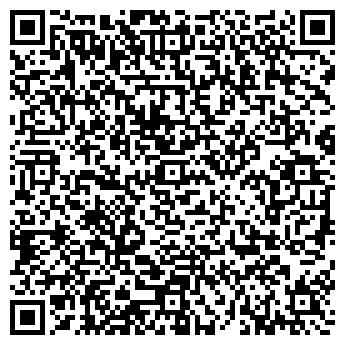 QR-код с контактной информацией организации БОРОВИЧСКАЯ КПМК
