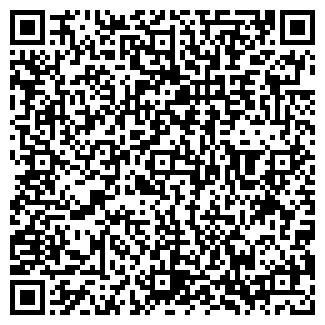 QR-код с контактной информацией организации ЗАО СУ-5