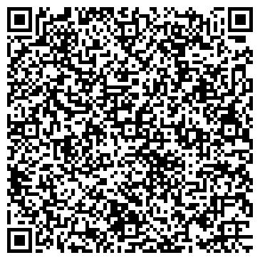 QR-код с контактной информацией организации ВАЛДАЙСКИЙ АСФАЛЬТОБЕТОННЫЙ ЗАВОД ДРСУ № 7