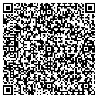 QR-код с контактной информацией организации ООО ВАЛДАЙСКИЕ ЗОРИ