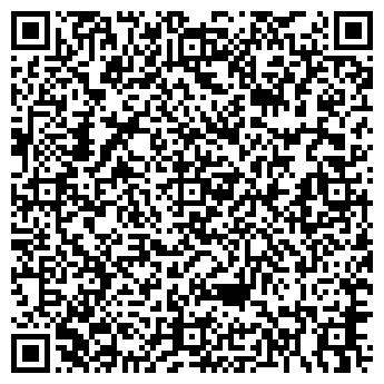 QR-код с контактной информацией организации ДЕТСКИЙ ОЗДОРОВИТЕЛЬНЫЙ ЛАГЕРЬ