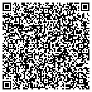 QR-код с контактной информацией организации ВАЛДАЙСКИЙ МЕХАНИЧЕСКИЙ ЗАВОД, ОАО