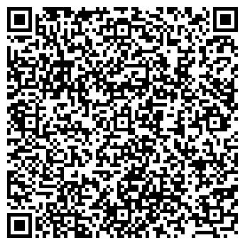 QR-код с контактной информацией организации ВАЛДАЙАГРОСЕРВИС, ОАО
