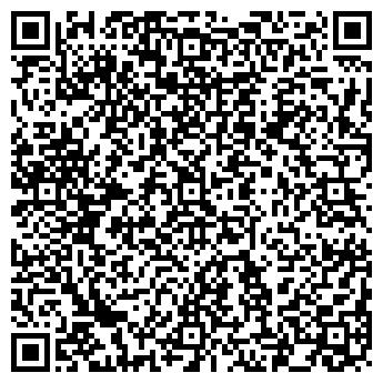 QR-код с контактной информацией организации ГИДРОЛОГИЧЕСКИЙ ИНСТИТУТ