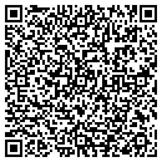 QR-код с контактной информацией организации ЖЕМЧУЖИНА ВАЛДАЯ