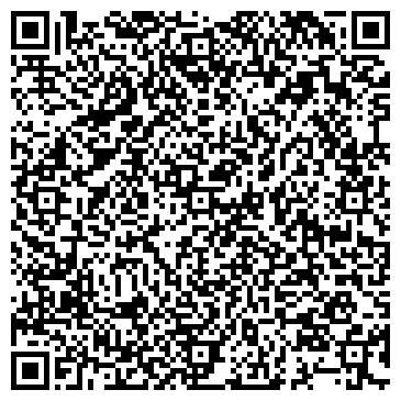 QR-код с контактной информацией организации ДОРОЖНО-ЭКСПЛУТАЦИОННОЕ ПРЕДПРИЯТИЕ 76