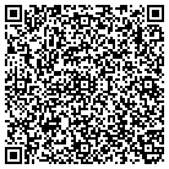 QR-код с контактной информацией организации ВАЛДАЙСКИЕ ЗОРИ, ООО