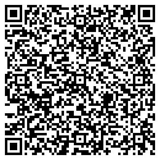 QR-код с контактной информацией организации КВС