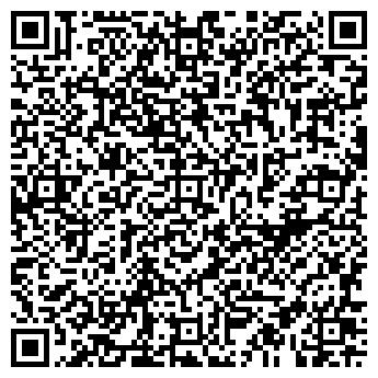 QR-код с контактной информацией организации АДВОКАТЫ ВЕЛИКИХ ЛУК