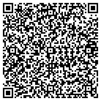 QR-код с контактной информацией организации ИМПУЛЬС-ТС, ООО