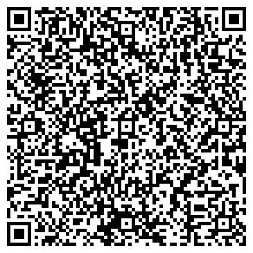 QR-код с контактной информацией организации ВОЕННО-СТРАХОВАЯ КОМПАНИЯ ФИЛИАЛ, ОАО