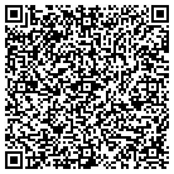QR-код с контактной информацией организации ДЕТСКАЯ ОБЪЕДИНЕННАЯ