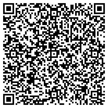 QR-код с контактной информацией организации ЛАНДШАФТ-ДИЗАЙН, ООО