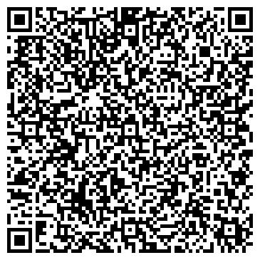 """QR-код с контактной информацией организации """"Велрыбпром"""", ООО"""