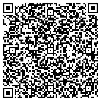 QR-код с контактной информацией организации ДРУЖБА-СЕРВИС, ООО