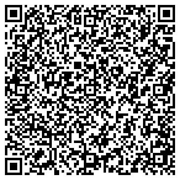 QR-код с контактной информацией организации ВЕЛИКИЕ ЛУКИ - ТЕРМИНАЛ, ООО