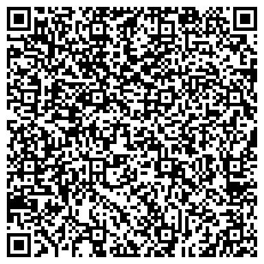 QR-код с контактной информацией организации СЕРВИСА И ЭКОНОМИКИ СПБ ГОСУДАРСТВЕННАЯ АКАДЕМИЯ ФИЛИАЛ