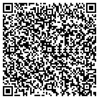 QR-код с контактной информацией организации ИНЖСЕРВИС