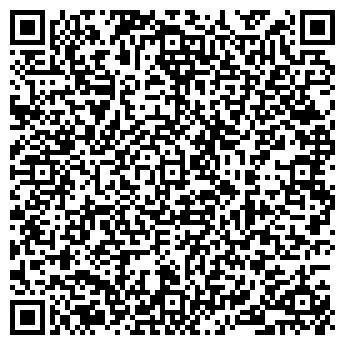 QR-код с контактной информацией организации КИММЕРИЯ, ООО