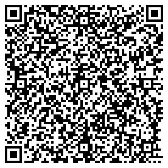 QR-код с контактной информацией организации РОССТ, ООО
