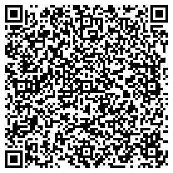 QR-код с контактной информацией организации ПРОМИНТЕХ, ООО