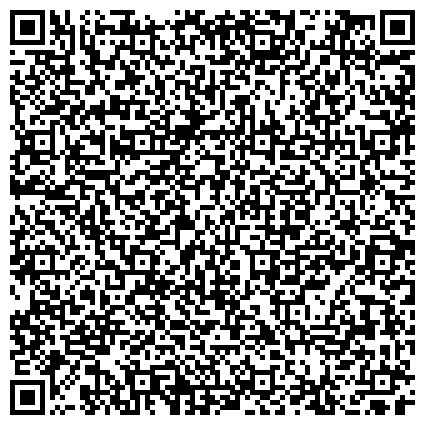 """QR-код с контактной информацией организации ОАО """"261 ремонтный завод средств заправки и транспортирования горючего"""""""