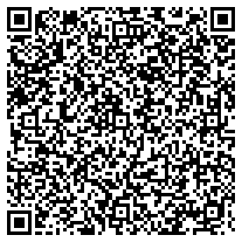QR-код с контактной информацией организации МСТИНСКОЕ РТП АООТ