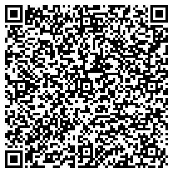 QR-код с контактной информацией организации МЕРКУРИЙ ТКЦ