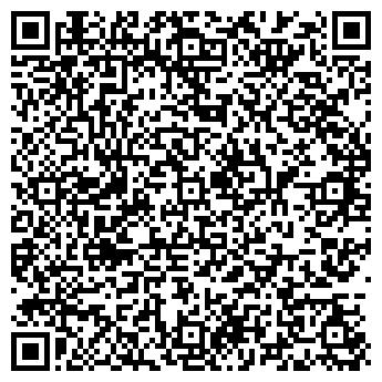 QR-код с контактной информацией организации НА МОСКОВСКОЙ