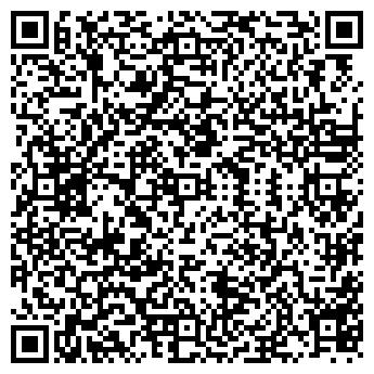 QR-код с контактной информацией организации ПРОФАЛЬЯНС