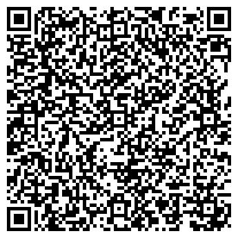 QR-код с контактной информацией организации РУБИКОН-2, ООО