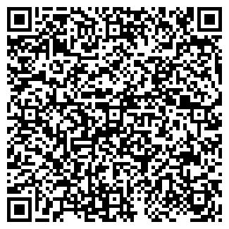 QR-код с контактной информацией организации БАЛАНС-97