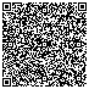 QR-код с контактной информацией организации № 92 РАДУГА ДЕТСКИЙ САД